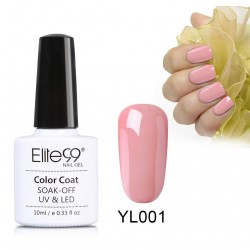 Elite99 Nude Yellow Series Gelinis lakas (YL001)
