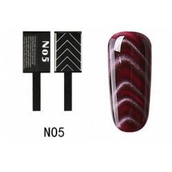 Elite99 Magnetas N05